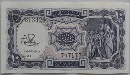 10 PIASTERS  SIG/ Abdel Fattah Ibrahim  About UNC  EGYPT (Egypte) (Egitto) (Ägypten) (Egipto) (Egypten) Africa - Aegypten