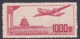 China People's Republic SG 1488 1951 Air, $ 1000 Carmine, Mint - 1949 - ... Volksrepublik