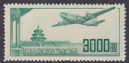 China People's Republic SG 1489 1951 Air, $ 3000 Green, Mint - 1949 - ... Volksrepublik