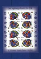 AZERBAIJAN 2016, INPERFORATED S/SHEETS XXXI OLIMPIC GAMES - RIO 2016 - Azerbaïjan
