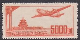 China People's Republic SG 1490 1951 Air, $ 5000 Orange, Mint - 1949 - ... Volksrepublik
