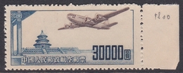 China People's Republic SG 1492 1951 Air, $ 30000 Brown And Blue, Mint - 1949 - ... Volksrepublik