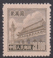 China People's Republic SG 1494 1951 Gate Of Heavenly Peace, Fifth Issue,$ 20,000 Olive, Mint - 1949 - ... Volksrepublik