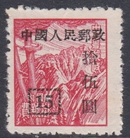 China People's Republic SG 1501 1951 Surcharged $ 15 Rose Red, Mint - 1949 - ... Volksrepublik