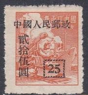 China People's Republic SG 1502 1951 Surcharged $ 25 Orange, Mint - 1949 - ... Volksrepublik