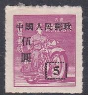 China People's Republic SG 1503 1951 Surcharged $ 5 Magenta, Mint - 1949 - ... Volksrepublik