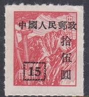 China People's Republic SG 1505 1951 Surcharged $ 15 Carmine, Mint - 1949 - ... Volksrepublik