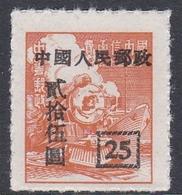 China People's Republic SG 1506 1951 Surcharged $ 25 Brown Orange, Mint - 1949 - ... Volksrepublik