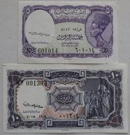 5 +10 PIASTERS  SIG/ Abdel Moneim El Kaisony   EGYPT (Egypte) (Egitto) (Ägypten) (Egipto) (Egypten) Africa - Egipto
