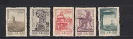 CHINA-UNUSED-SEE-SCAN - 1949 - ... Volksrepublik