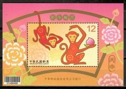 China Taiwan 2015 / Lunar New Year Of The Monkey MNH Año Nuevo Del Mono / Cu9832  29 - Chinese New Year