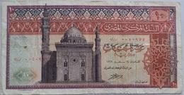 10 Pounds Egypt 14 September 1969 SIG/ Ahmed Nazmy  (Egypte) (Egitto) (Ägypten) (Egipto) (Egypten)  Africa - Egipto