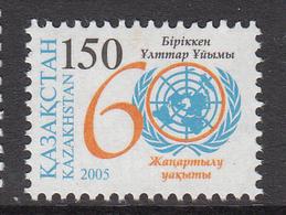 2005 Kazakhstan  60th Anniv UN Set Of 1 MNH - Kazakhstan