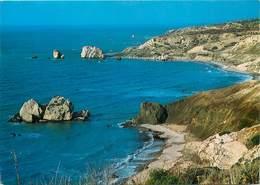 D1394 Birthplace Of Venus - Cyprus