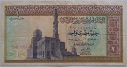 1 Pound Egypt - 6 September 1973 - SIG/ Zendo (Egypte) (Egitto) (Ägypten) (Egipto) (Egypten)  Africa - Egypte