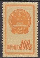 China People's Republic SG 1521 1951 National Emblem,$ 400 Yellow Orange, Mint - 1949 - ... Volksrepublik