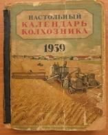 Russia. Collective Farmer Desk Calendar 1939 - Books, Magazines, Comics