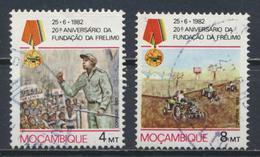 °°° MOZAMBIQUE MOZAMBICO - Y&T N°875/76 - 1982 °°° - Mozambico