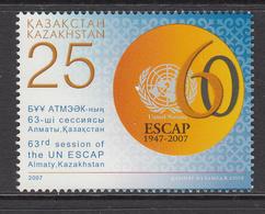 2007 Kazakhstan 63rd Session UN Economic Commission For Asia Set Of 1 MNH - Kasachstan