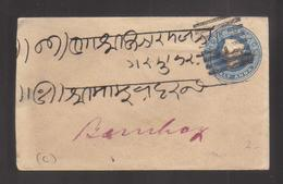 9675- India, British Colonies, Postal Stationery – Half Anna Blue Victoria - India (...-1947)