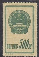 China People's Republic SG 1522 1951 National Emblem,$ 500 Green, Used - Usati