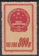 China People's Republic SG 1523 1951 National Emblem,$ 800 Carmine, Mint - 1949 - ... Volksrepublik