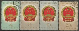 China,10 Years Of PR Of China 1959.,canceled - 1949 - ... People's Republic