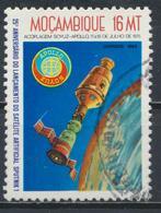 °°° MOZAMBIQUE MOZAMBICO - Y&T N°888 - 1982 °°° - Mozambico