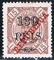 Angola, 1915, # 185 Dent. 12 1/2, MH - Angola