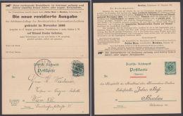 """P 38 II, Zudruck """"Julis Bos, Breslau"""", Bedarf Nach Wien - Deutschland"""