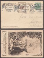 "PP 27 C 249/02 ""Buchgewerbeausstellung Leipzig"", 1914, Pass. Sst. - Deutschland"