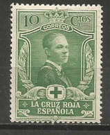 Spain,Red Cross 10 C 1926.,MNH - 1889-1931 Kingdom: Alphonse XIII