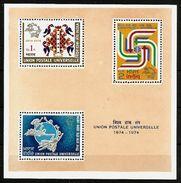 INDIA 1974 - Centennial UPU / Universal Postal Union - Bloc 3 Mi 603-05 MNH ** Cv€10,00 Q594a - Inde