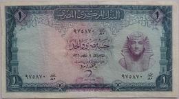 1 Pound KING TUT Egypt - 9 August  1966 - SIG/ Zendo (Egypte) (Egitto) (Ägypten) (Egipto) (Egypten)  Africa - Egypte