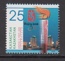2008 Kazakhstan Summer Olympics Beijing Set Of 1 MNH - Kazakhstan
