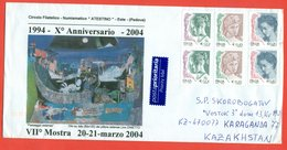 Italy 2004.Women In Art. Envelope Passed The Mail. Airmail. - 1946-.. Republiek