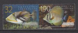 2010 Kazakhstan Fish In Astana Oceanarium Horiz Pair MNH - Kazakhstan