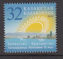 2010 Kazakhstan 10th Anniv Water Agreement With Kyrgyzstan Set Of 1 MNH - Kazakhstan