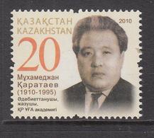 2010 Kazakhstan Mukhamedzhan Karataev Encyclopedia Editor Set Of 1 MNH - Kazakhstan