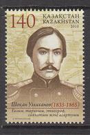 2010 Kazakhstan Shokan Valikhanov Diplomat Set Of 1 MNH - Kazakhstan