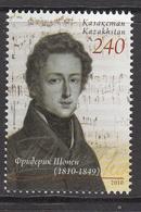 2010 Kazakhstan Frederic Chopin Set Of 1 MNH - Kazakhstan
