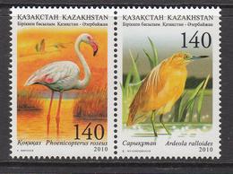 2010 Kazakhstan Birds Of Caspian Sea Flamingo, Heron Horiz Pair MNH - Kazakhstan