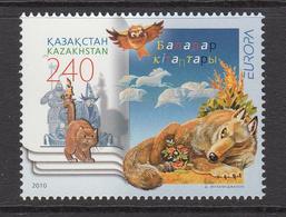 2010 Kazakhstan Europa Wolf, Cat, Owl Set Of 1 MNH - Kazakhstan