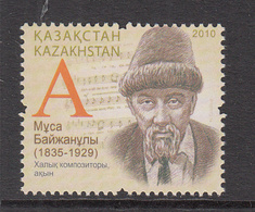 2010 Kazakhstan Musa Baijanuly Composer Set Of 1 MNH - Kazakhstan