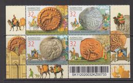 2011 Kazakhstan  Coins From 7th,13th,14th 16th Century Block Of 4 MNH - Kazakhstan