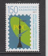 2011 Kazakhstan 20th Anniv Communications Commonwealth Set Of 1 MNH - Kazakhstan