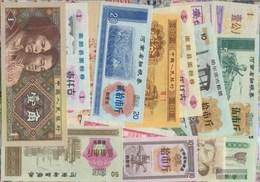 Volksrepublik China 40 Verschiedene Geldscheine - China