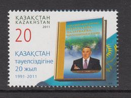 2011 Kazakhstan  20th Anniv Independence Set Of 1 MNH - Kazakhstan