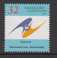 2011 Kazakhstan  Customs Union Eurasian Economic Community Set Of 1 MNH - Kazakhstan
