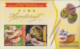 Hong Kong Block234 (complete Issue) Unmounted Mint / Never Hinged 2011 Crafts - 1997-... Chinese Admnistrative Region